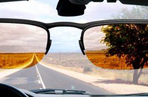 Что такое очки антифара