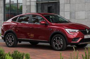 Преимущества покупки Renault Arkana